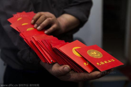 Xu's blood donation certificates