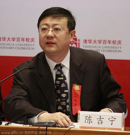 Chen Jining, newly appointed minister of environmental protection, is seen in this file photo taken on Apr 25, 2010. [Photo/IC]
