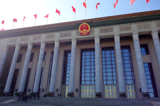 The Great Hall of the People will host the annual session of the NPC. [Photo/CFP]
