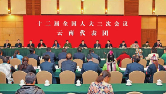 """Qiu He attended the plenary of Yunnan delegate in Beijing during the """"two sessions"""" on Saturday, March 14, one day before he was put under investigation."""
