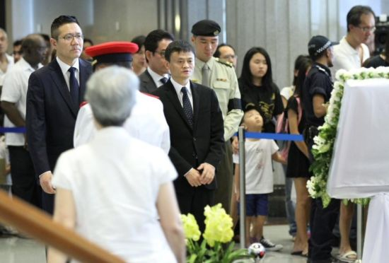 Chinese tycoon Jack Ma at the funeral.