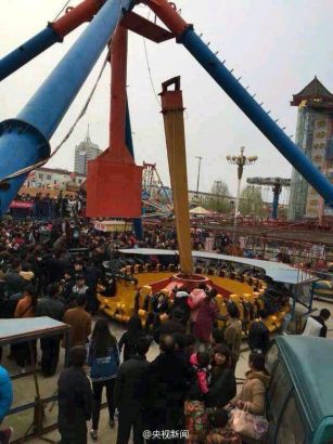 "Nineteen people had been thrown off from a recreational facility named ""Flying Saucer"" at a funfair of Xinxiang city, Henan province on April 6."