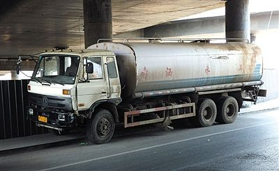 The tanker that transported the sewage.