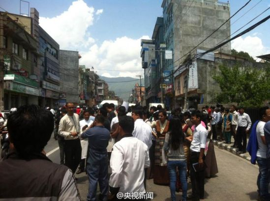 Nepal has been hit by another powerful earthquake