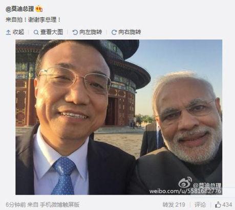 Li, Modi selfie posted on Modi weibo page