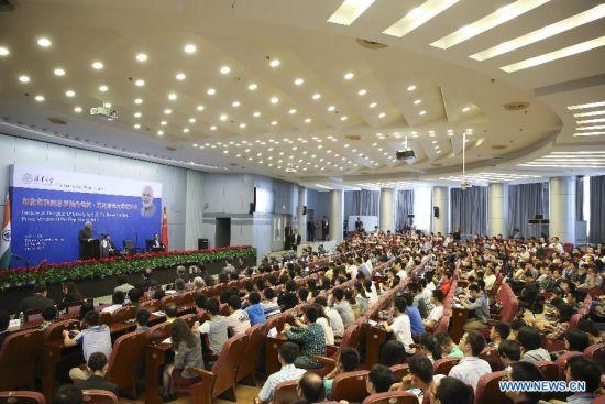 Modi delivers lecture at Tsinghua University - C