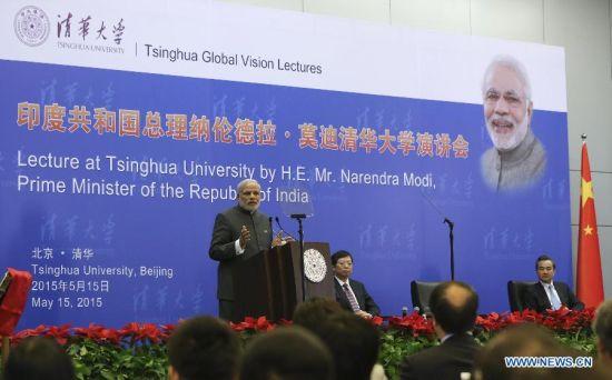 Modi delivers lecture at Tsinghua University