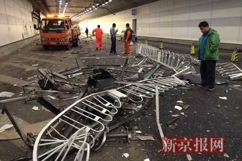 Photo shows the scene of the accident.