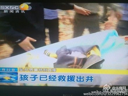 Snapshot of local TV records the moment when the child was rescued out of the well.