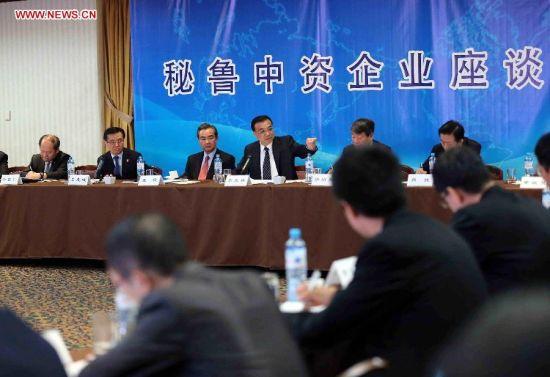 Chinese Premier Li Keqiang (4th L) attends a symposium on Chinese companies in Peru in Lima, capital of Peru, May 23, 2015. (Xinhua/Liu Weibing)