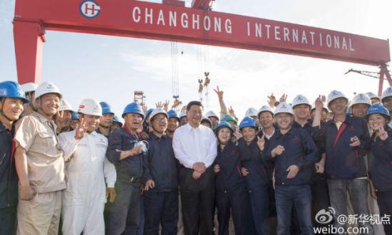 Xi at a ship-bulding company