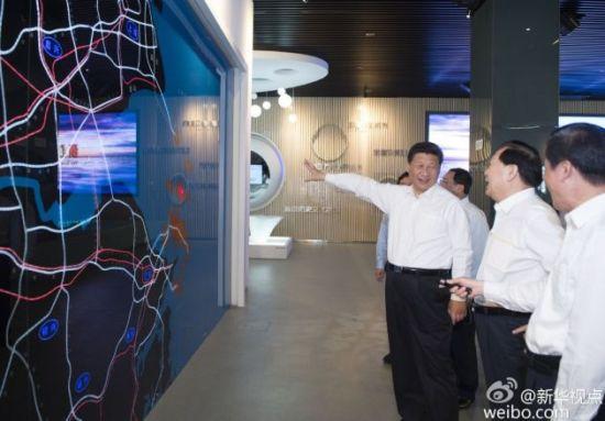 Xi visits Zhoushan