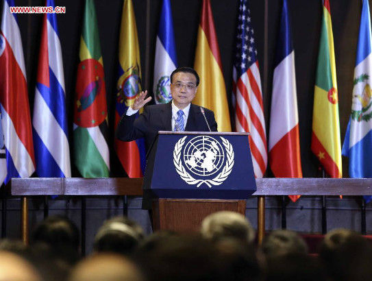 Chinese Premier Li Keqiang delivers a speech at the Economic Commission for Latin America and the Caribbean (ECLAC), in Santiago, Chile, May 25, 2015. (Xinhua/Ding Lin)