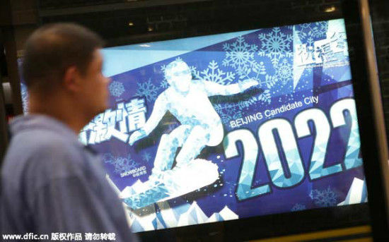 A poster for the Beijing 2022 Winter Olympics bid appears at a Beijing subway station, June 22, 2015. [Photo/IC]