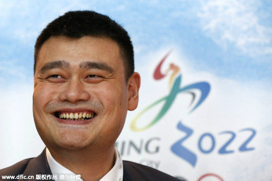 Yao Ming, retired Chinese professional basketball player, smiles during a press conference for Beijing 2022 Olympic bid in Kuala Lumpur, Malaysia, Wednesday, July 29, 2015. Malaysia is hosting the 128th International Olympic Committee executive board meeting where the vote for the host cities of the 2022 Olympic Winter Games and for the 2020 Youth Olympic Winter Games will take place. [Photo/IC]