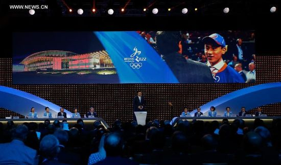 Yao Ming, three-time Olympian, seven-time NBA ALL star and Beijing 2022 ambassador, delivers a speech during Beijing's 2022 Olympic Winter Games bid presentation at the 128th International Olympic Committee (IOC) session in Kuala Lumpur, Malaysia, on July 31, 2015. The session will decide the host cities of the 2022 Olympic Winter Games and the 2020 Youth Olympic Winter Games. (Xinhua/Wang Lili)