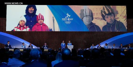 Yang Yang, two-time Olympic champion in short track, International Olympic Committee (IOC) member and Beijing 2022 ambassador, delivers a speech during Beijing's 2022 Olympic Winter Games bid presentation at the 128th International Olympic Committee (IOC) session in Kuala Lumpur, Malaysia, on July 31, 2015. The session will decide the host cities of the 2022 Olympic Winter Games and the 2020 Youth Olympic Winter Games. (Xinhua/Wang Lili)