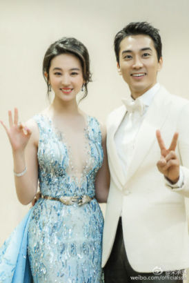 Who is dating who korean stars