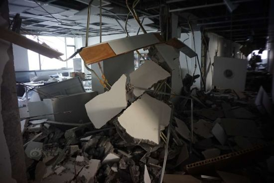 An explosion ripped through a warehouse storing