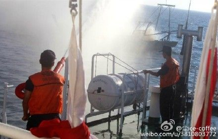 One dead, five rescued after fishing boat fire in south China