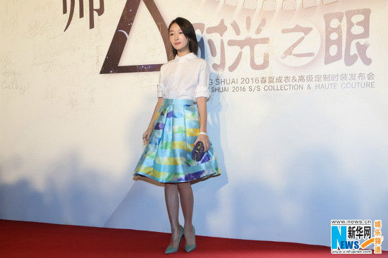 Stars shine at haute couture launch event in beijing for Haute in english