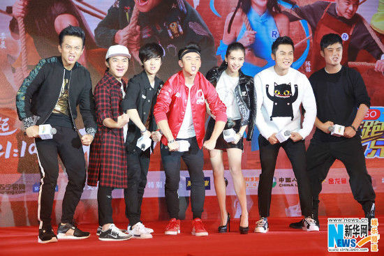 analysis of chinese running man After confirming news that a chinese version of the sbs variety show running man will be produced, the production of the variety program will begin as planned.