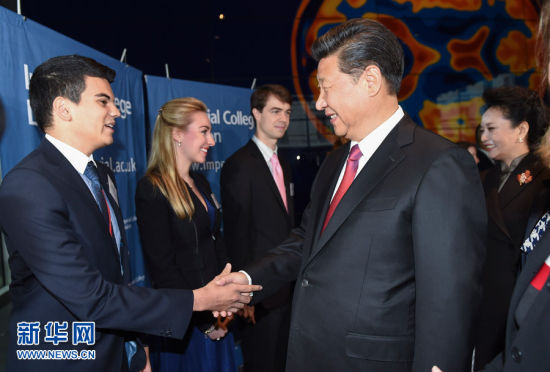 Xi, Peng visit Imperial College London
