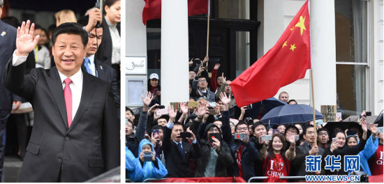 Xi, Peng welcomed by students at Imperial College London