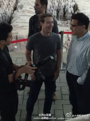 The Facebook CEO visits Terra-cotta Warriors Museum in Xi'an