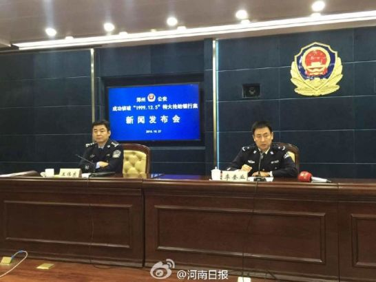Police held a press briefing about the case in Zhengzhou, capital city of Henan province on October, 27, 2015.