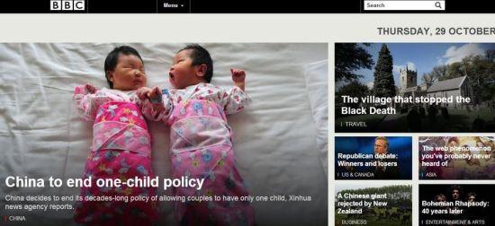 bbc china one child policy