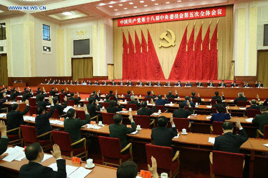The Fifth Plenary Session of the 18th Communist Party of China (CPC) Central Committee is held in Beijing, capital of China, from Oct. 26 to 29, 2015. (Xinhua/Huang Jingwen)