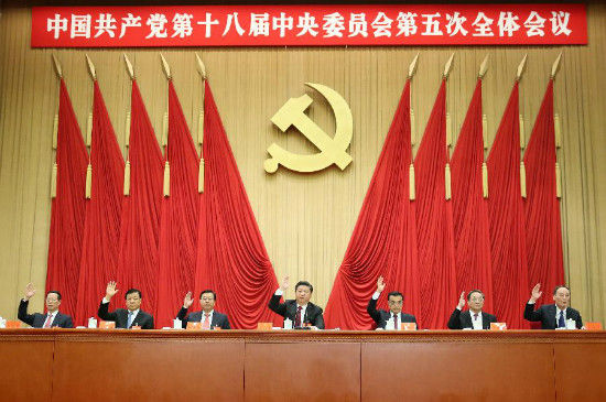 Top Communist Party of China (CPC) and state leaders Xi Jinping (C), Li Keqiang (3rd R), Zhang Dejiang (3rd L), Yu Zhengsheng (2nd R), Liu Yunshan (2nd L), Wang Qishan (R) and Zhang Gaoli (L) attend the Fifth Plenary Session of the 18th CPC Central Committee, in Beijing, capital of China. The meeting was held from Oct. 26 to 29 in Beijing. (Xinhua/Lan Hongguang)