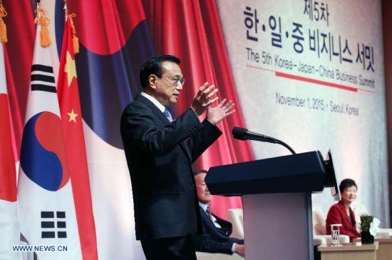 Chinese Premier Li Keqiang addresses the 5th Korea-Japan-China Business Summit in Seoul, South Korea, Nov. 1, 2015. (Xinhua/Liu Weibing)