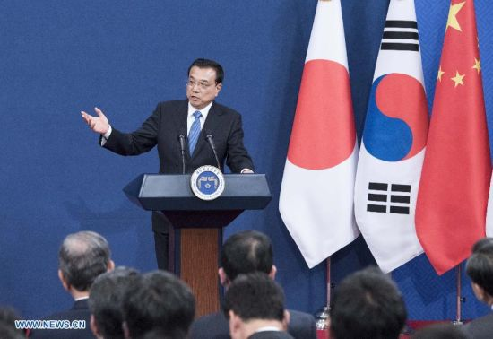 Chinese Premier Li Keqiang attends a press conference after the sixth China-Japan-South Korea leaders' meeting in the South Korean capital of Seoul, Nov. 1, 2015. (Xinhua/Wang Ye)