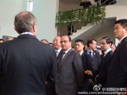 Hollande visits sewage treatment plant in China