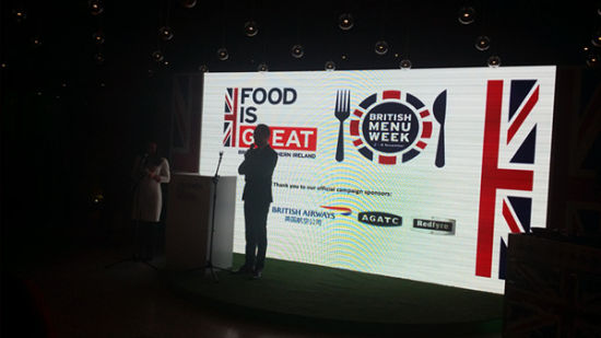 Steven Liu, the image ambassador of Food is GREAT in China, addresses the launching event at the Opposite House Monday night. (Photo/ECNS)