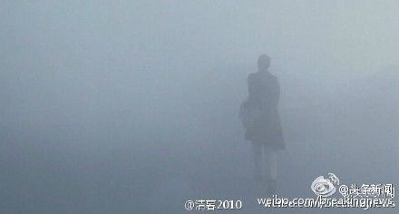 A swathe of China was blanketed with acrid smog Monday