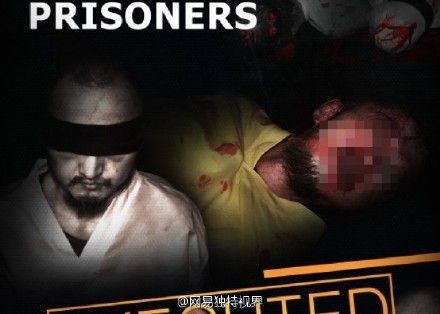 IS 'executes' Chinese hostage as bastion pounded