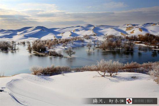 Taklimakan Desert in the snow