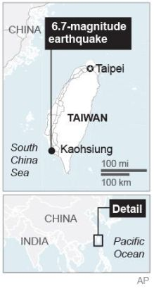 Map locates Kaohsiung, Taiwan; 1c x 3 inches; 46.5 mm x 76 mm;