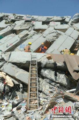 Rescue still underway in Taiwan