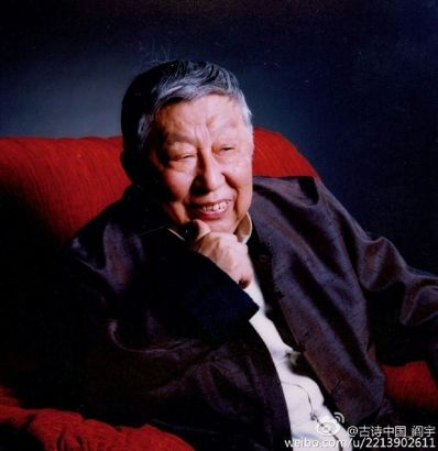 Yan Su file photo