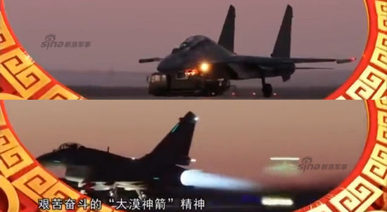 China's advanced J-10b and J-16 fighters featured in state ...
