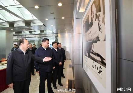 President Xi visited state-run Newspaper People's Daily in the morning of February 19, 2016.