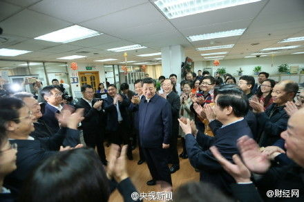 President Xi visited state-run Xinhua News Agency in the morning of February 19, 2016.