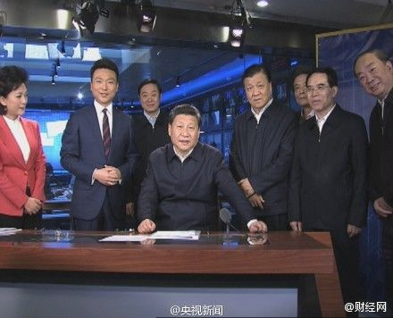 President Xi visited state-run China Central Television in the morning of February 19, 2016.