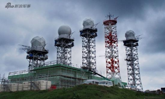 Japan has activated a radar station on Yonaguni Island in Okinawa