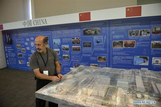 A man works at the Chinese Pavilion for the Nuclear Security Summit at the Walter E. Washington Convention Center in Washington, D.C., March 30, 2016. The fourth Nuclear Security Summit will be held here March 31-April 1, 2016. (Photo: Xinhua/Yin Bogu)
