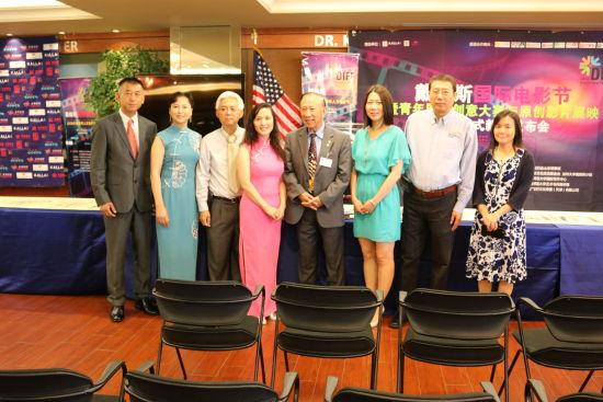 嘉宾合影左起:刘中、刁晓萍、林宇翔、万宁、尹集成、 Amy Tong、王云石、向京纹